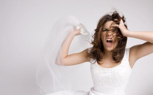 Bridezilla: are you or not?